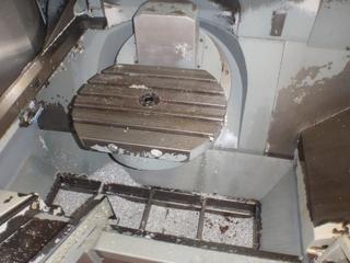 Фрезерный станок DMG DMU 50 evo, Г.  2002-7